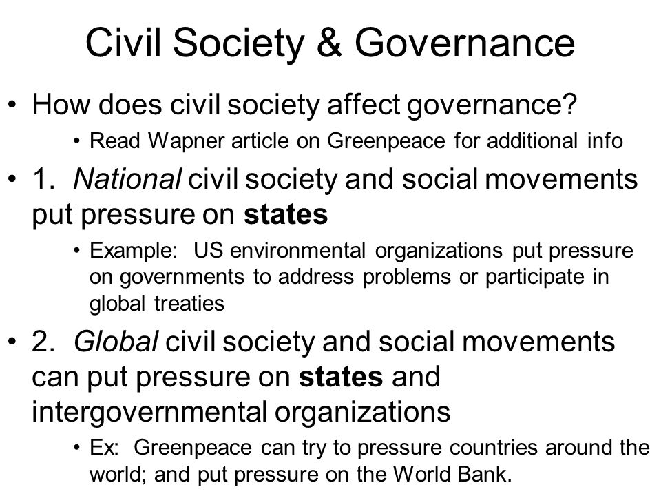 civil society and good governance essay This article looks at the role of civil society in promoting good governance in south africa the article argues that good governance is a cornerstone of reconstruction and sustainable development the provisions of he constitution of the republic of south africa, 1996 and the reconstruction and development programme (rdp) form the foundation.