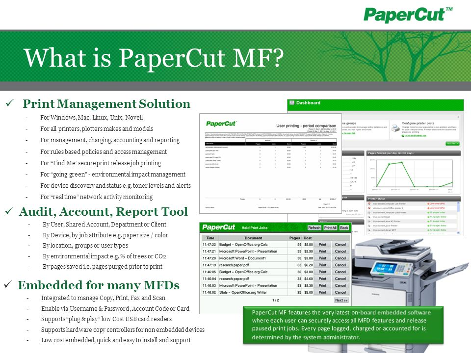 What is PaperCut MF Print Management Solution