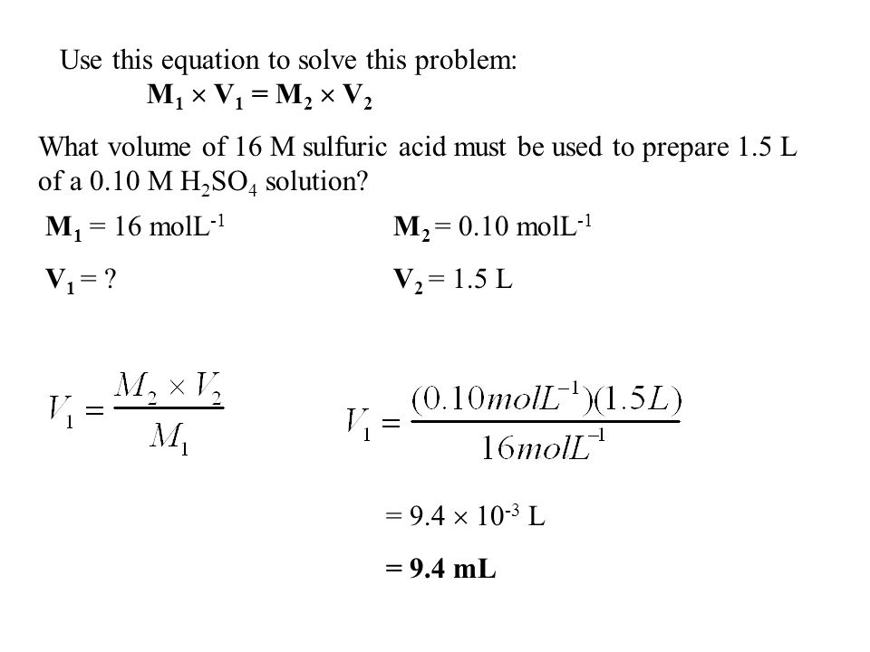 Use this equation to solve this problem: M1  V1 = M2  V2
