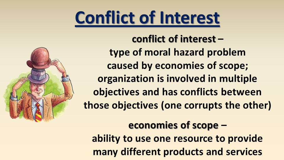 type of moral hazard problem caused by economies of scope;