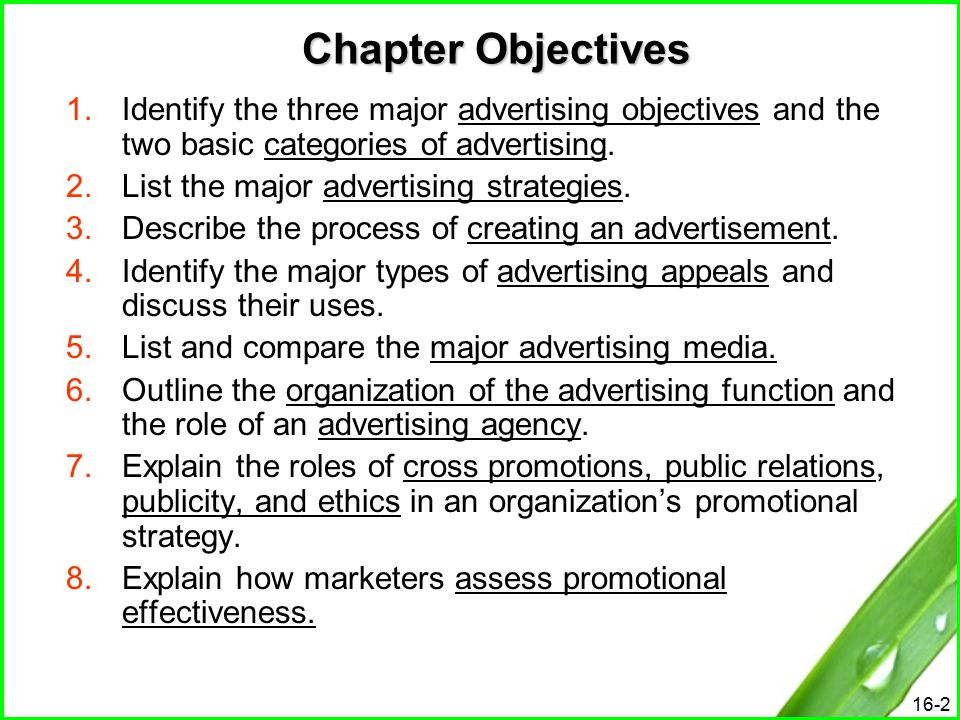 advertising appeals list