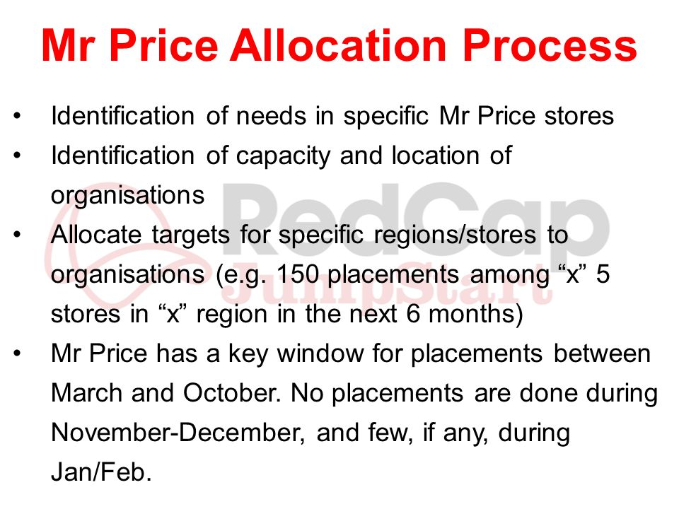 Mr Price Allocation Process