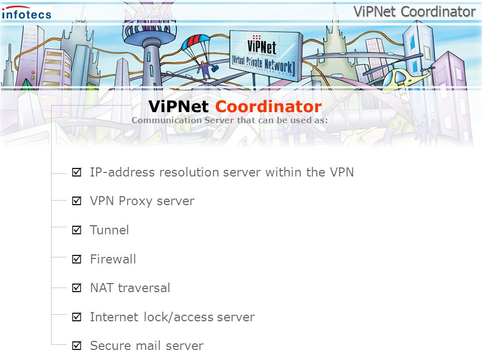 Communication Server that can be used as: