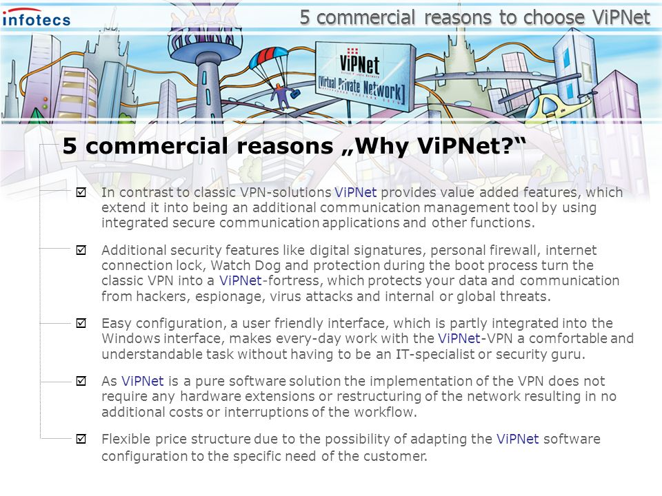 5 commercial reasons to choose ViPNet
