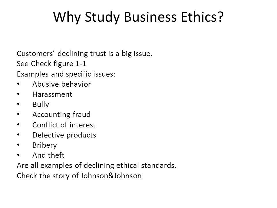 Ethical issues computers essay | coursework service.
