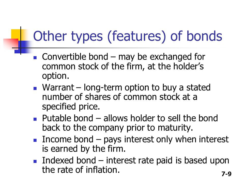 Other types (features) of bonds