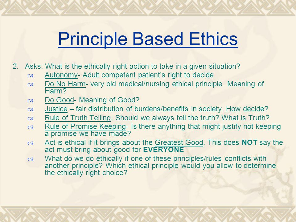 Principle Based Ethics Harm Explainer The