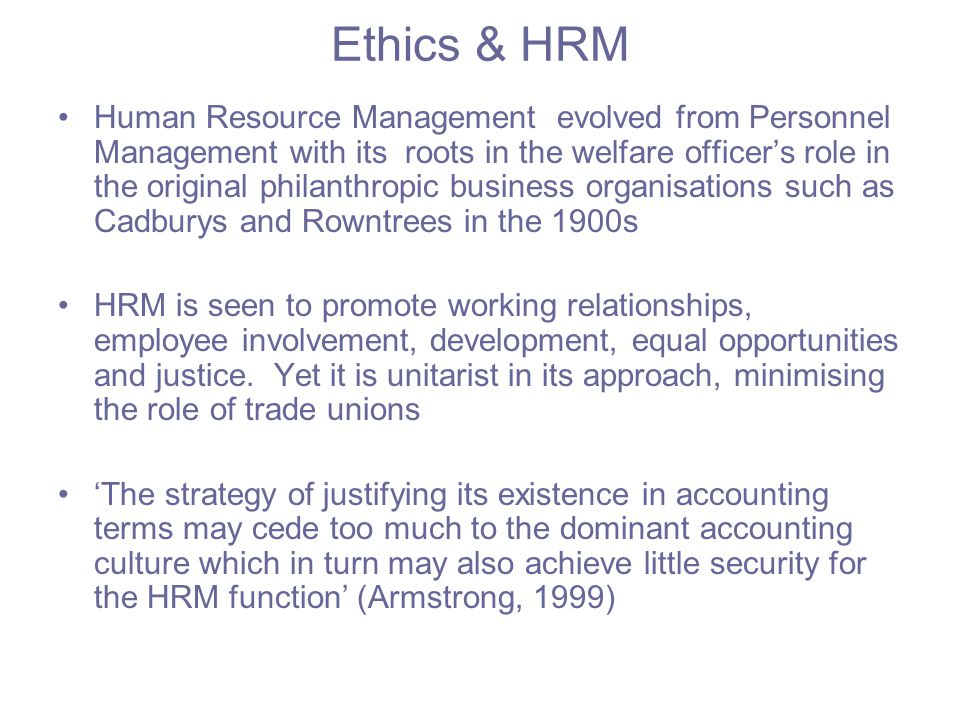 ethics and hrm