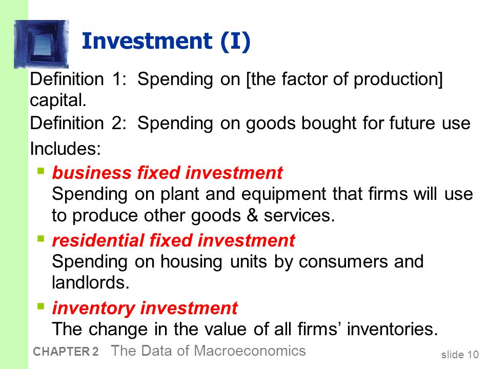 U.S. investment, 2006 Inventory Residential Business fixed Investment