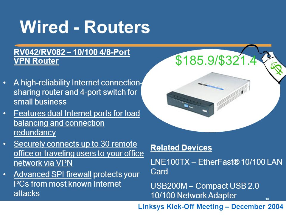Wired - Routers $185.9/$321.4 RV042/RV082 – 10/100 4/8-Port VPN Router