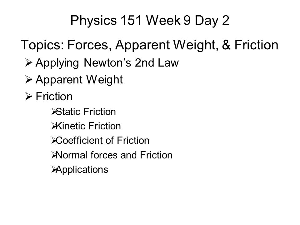 To Forces Apparent Weight Friction Ppt Download. To Forces Apparent Weight Friction. Worksheet. Newton S Second Law And Weight Worksheet Answer Key At Mspartners.co