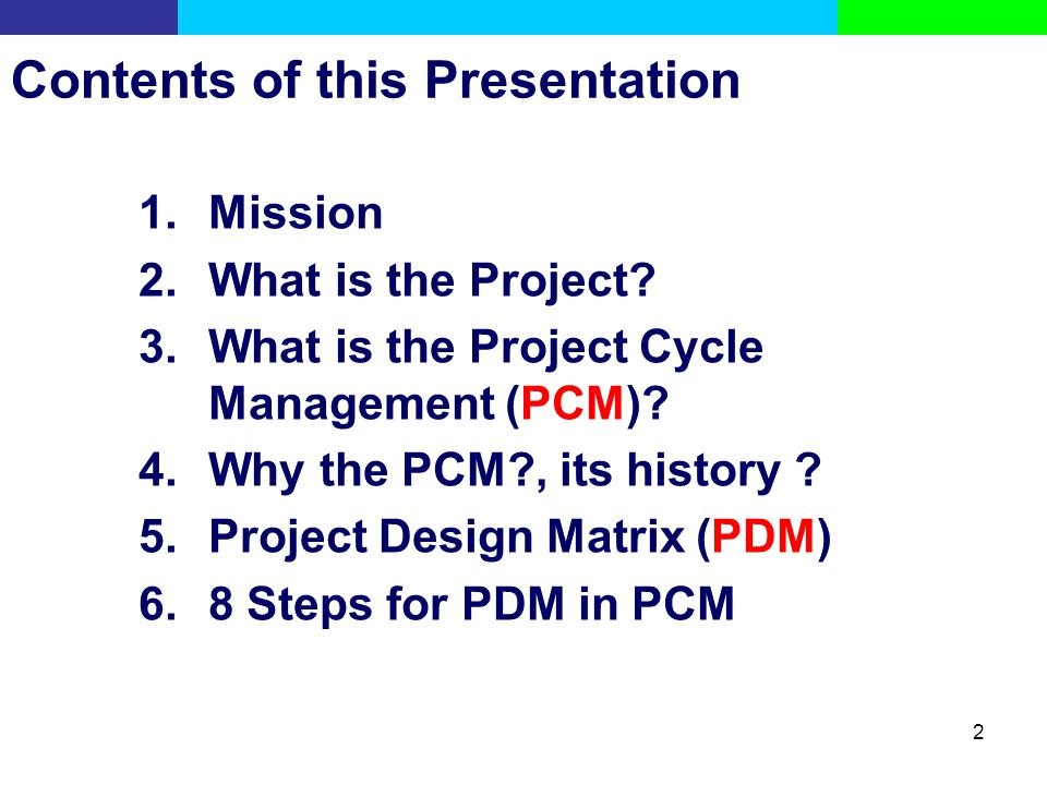 Contents of this Presentation