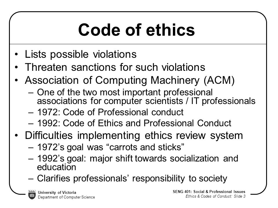 ethics in computer science