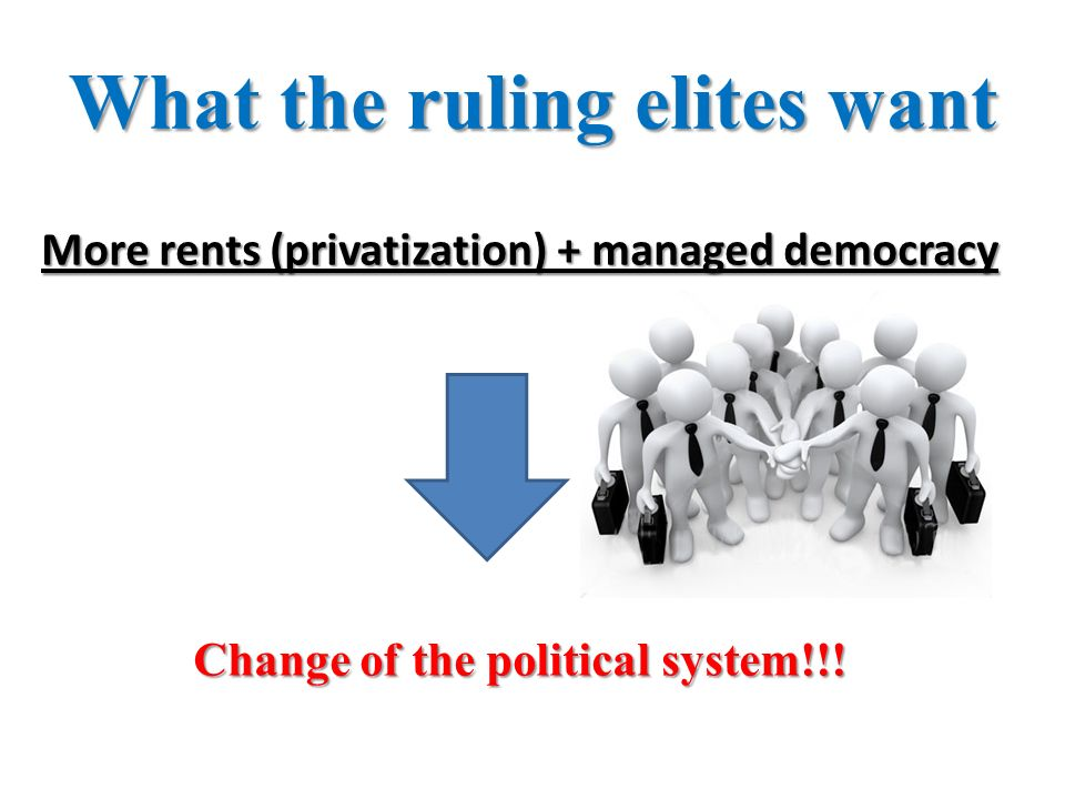 What the ruling elites want