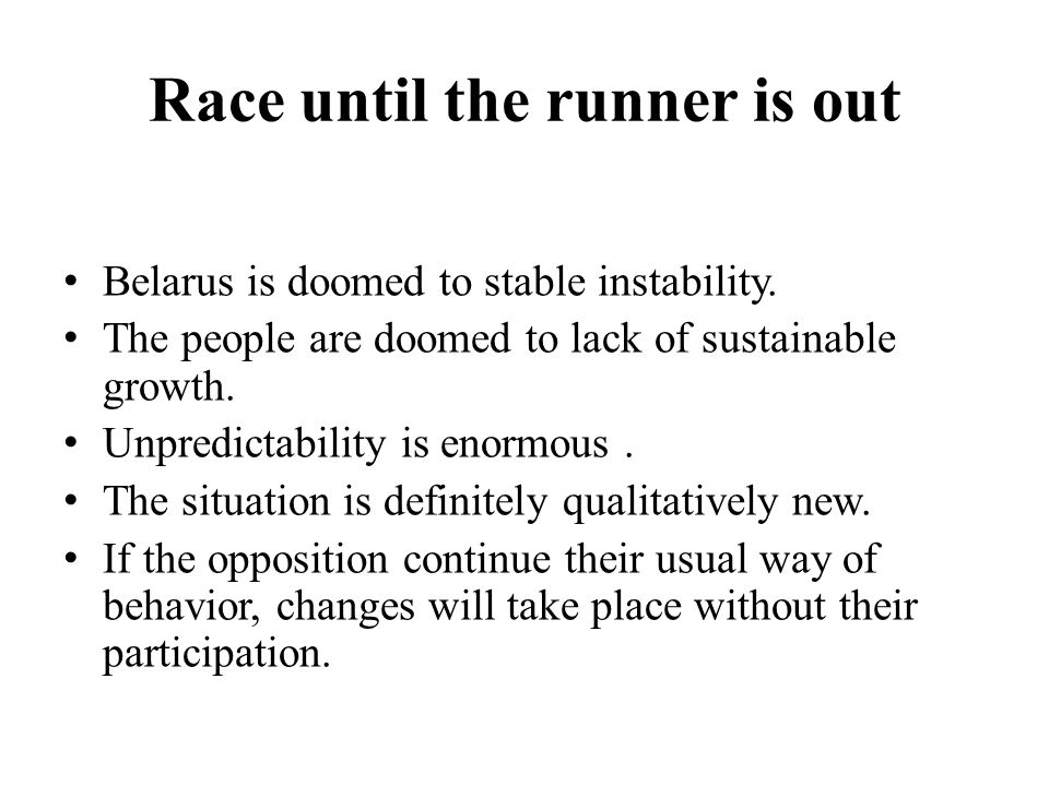 Race until the runner is out