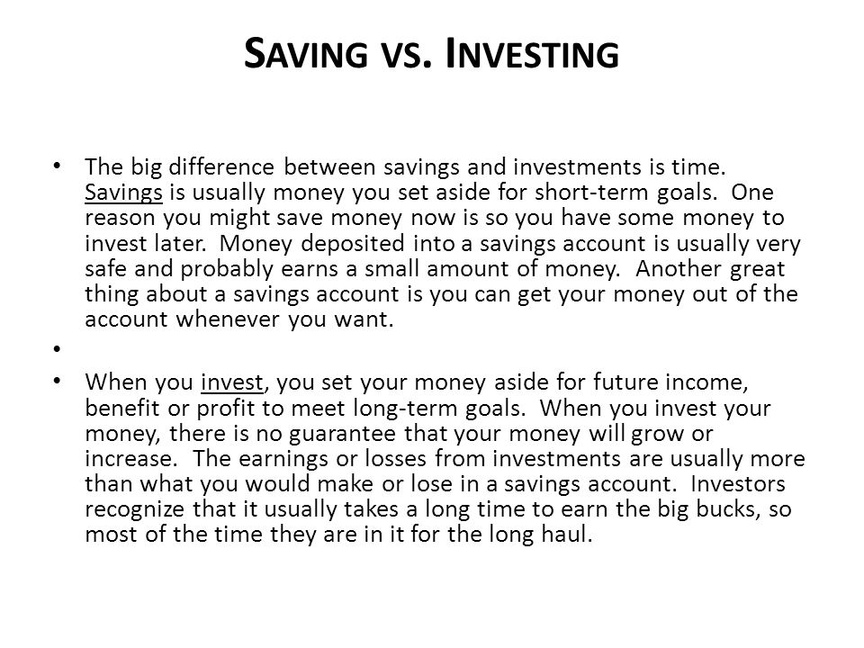Saving vs. Investing