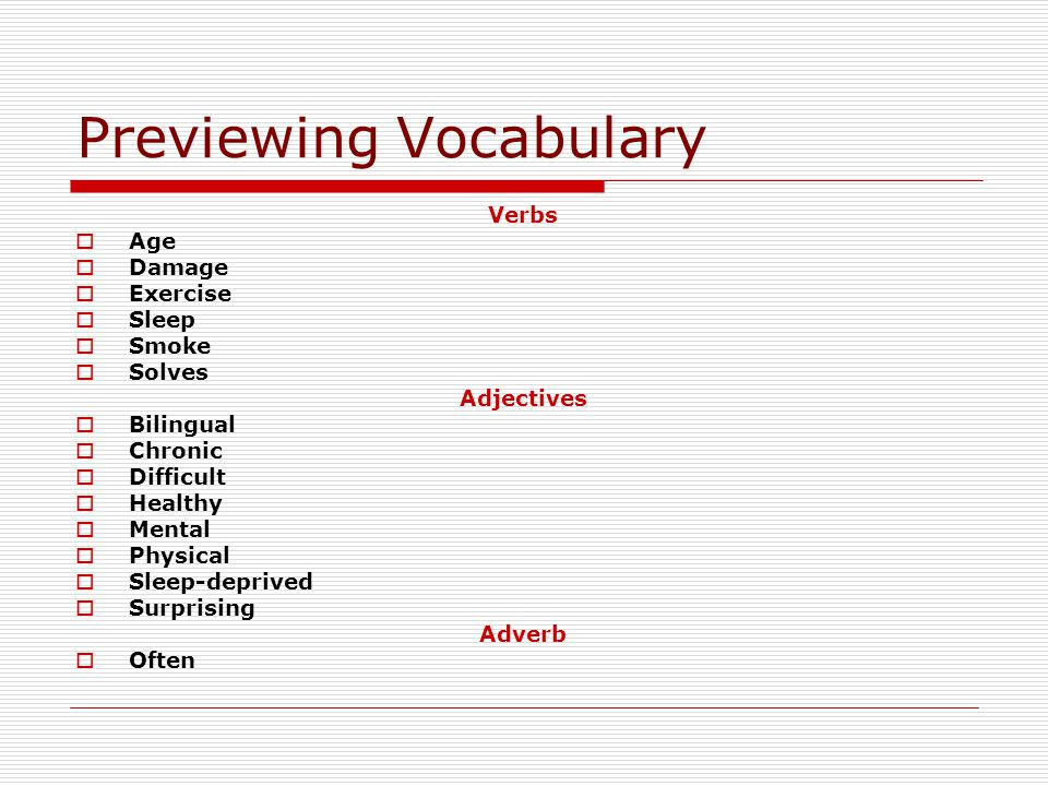 adverb of care