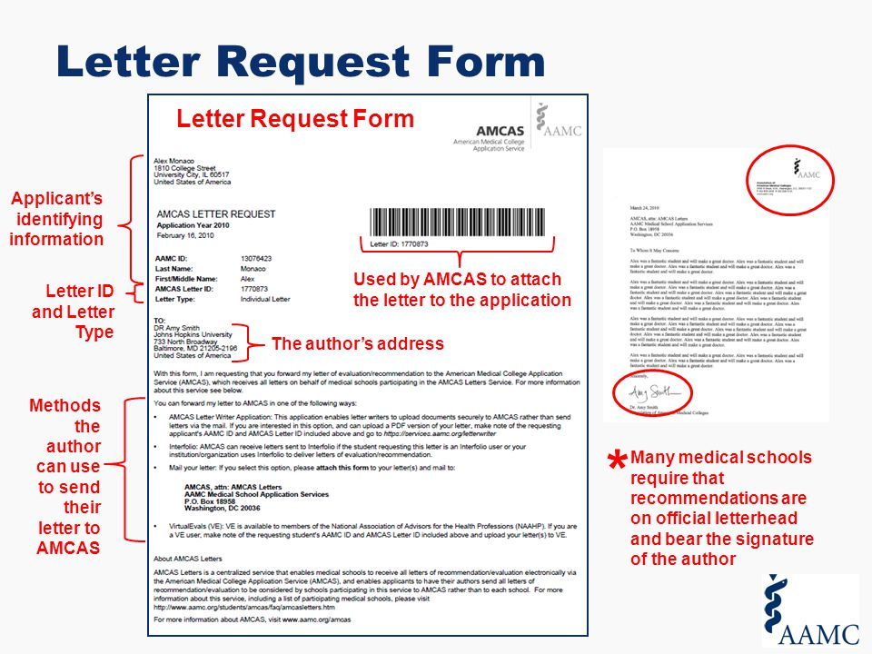 letter request form letter request form