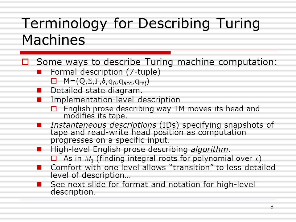 Terminology for Describing Turing Machines