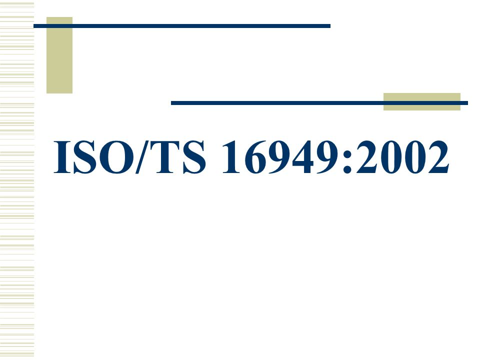 Iso Ts 16949 Ppt Video Online Download