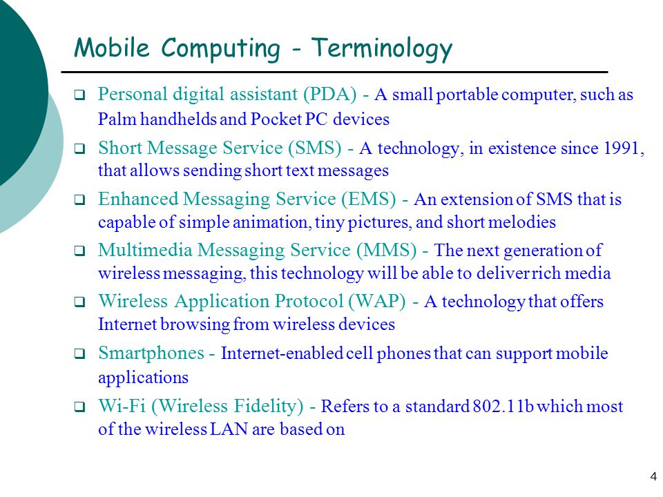 Mobile computing advantages and limitations of mobile computing.