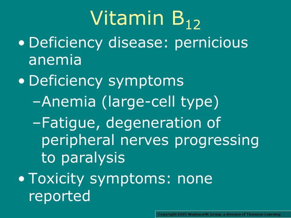 vitamin b12 deficiency anemia biology essay Why does vitamin b12 deficiency anemia occur vitamin b12 or folate deficiency anaemia occurs when a lack of either of these vitamins affects the body's ability to produce fully functioning red blood cells pernicious anaemia pernicious anaemia is the most common cause of vitamin b12 deficiency.