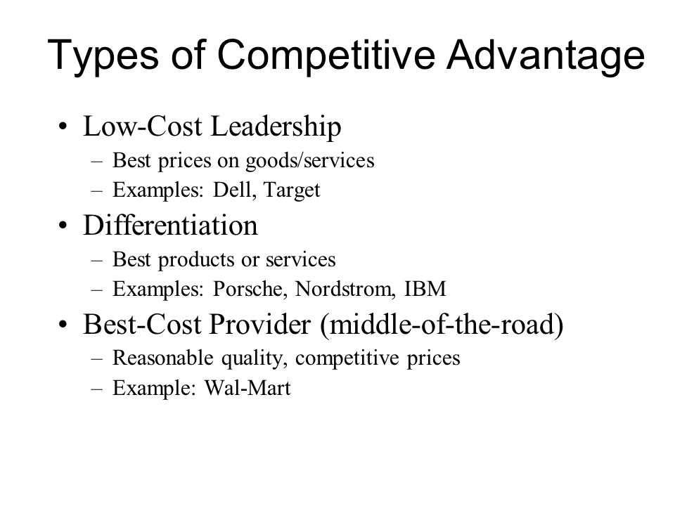dells competitive advantages Customer intimacy at low cost is the source of dell's competitive advantage rather than rather than competing on equal factors that were common in the industry, dell thought out of the box.