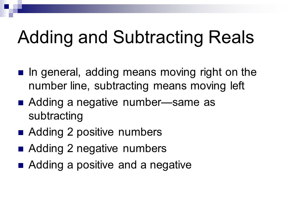 Adding and Subtracting Reals