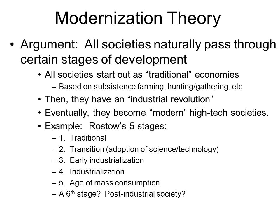 dependency theory differs from modernization theory by