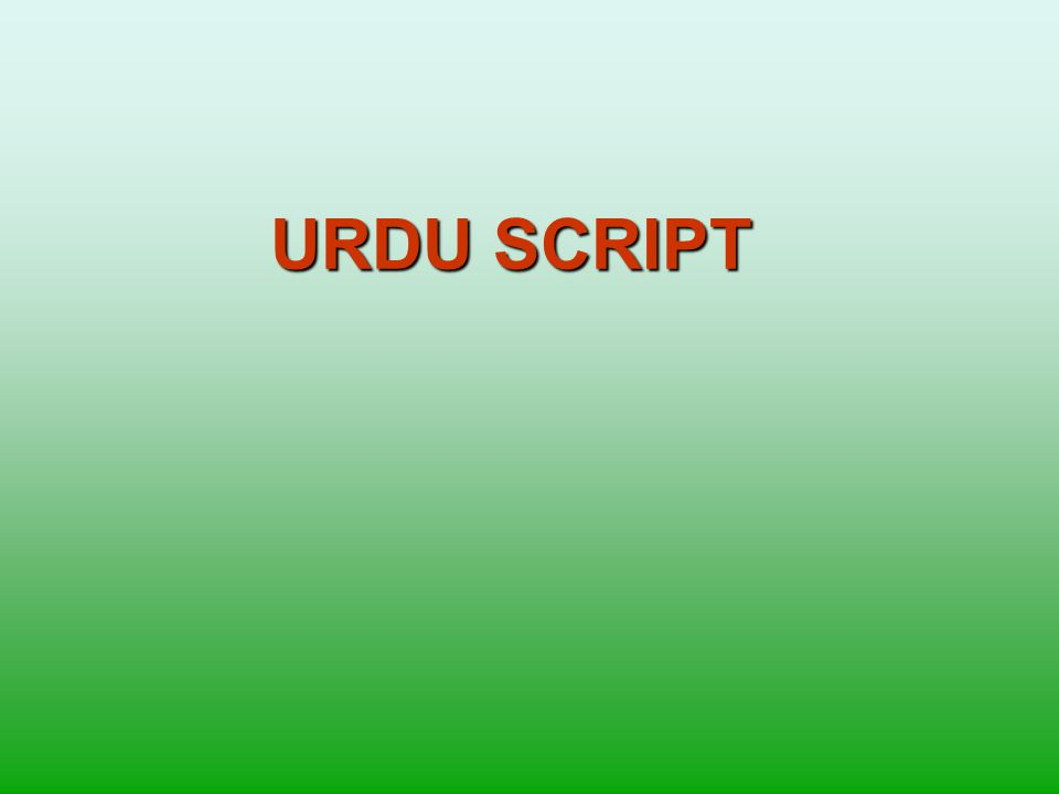 Indian Culture History Of Urdu Literature & It's Impact on