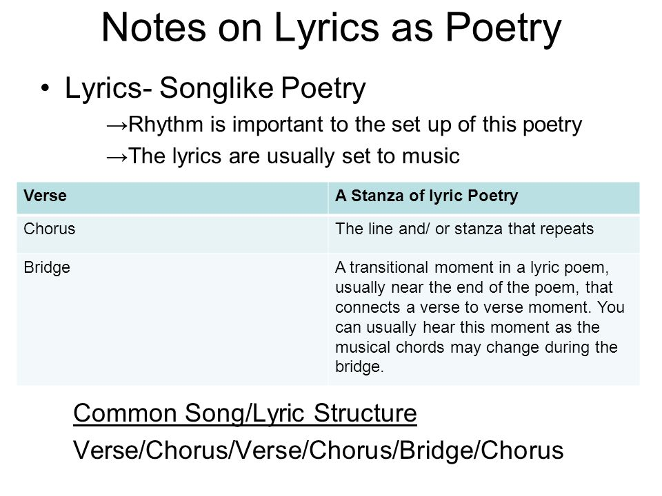 Song lyrics with personification simile and metaphor