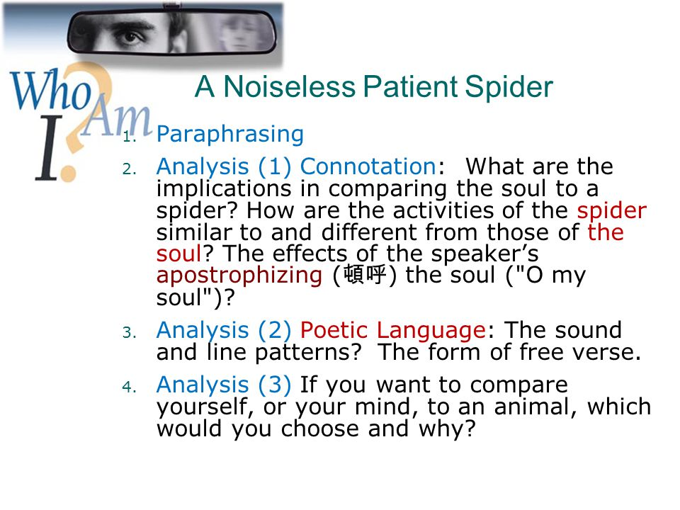a noiseless patient spider thesis