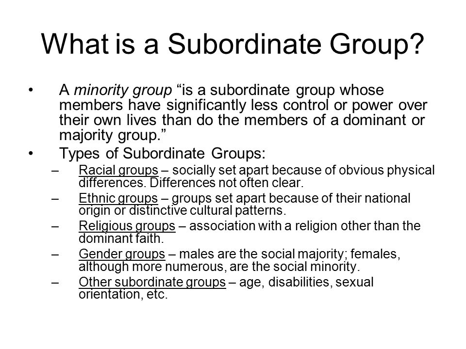 what is a subordinate group
