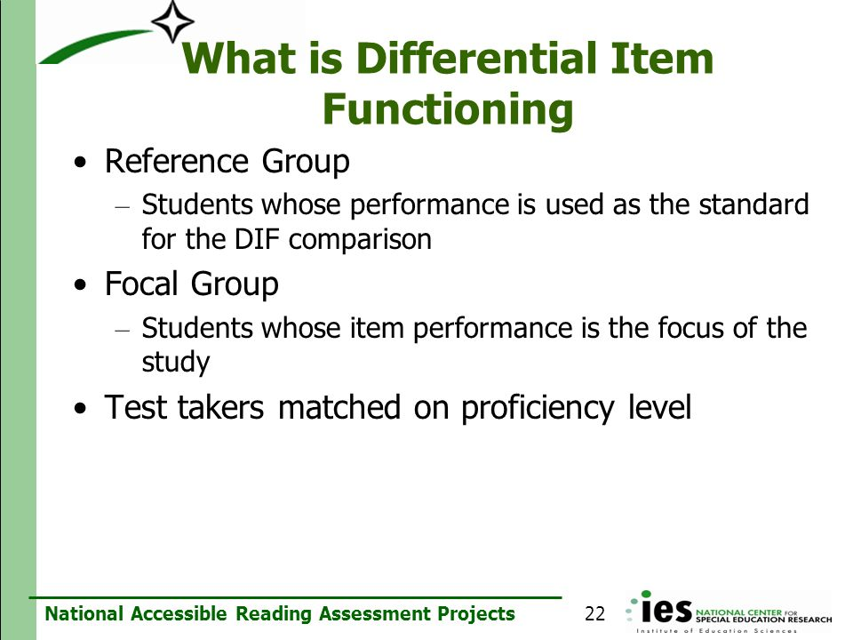What is Differential Item Functioning