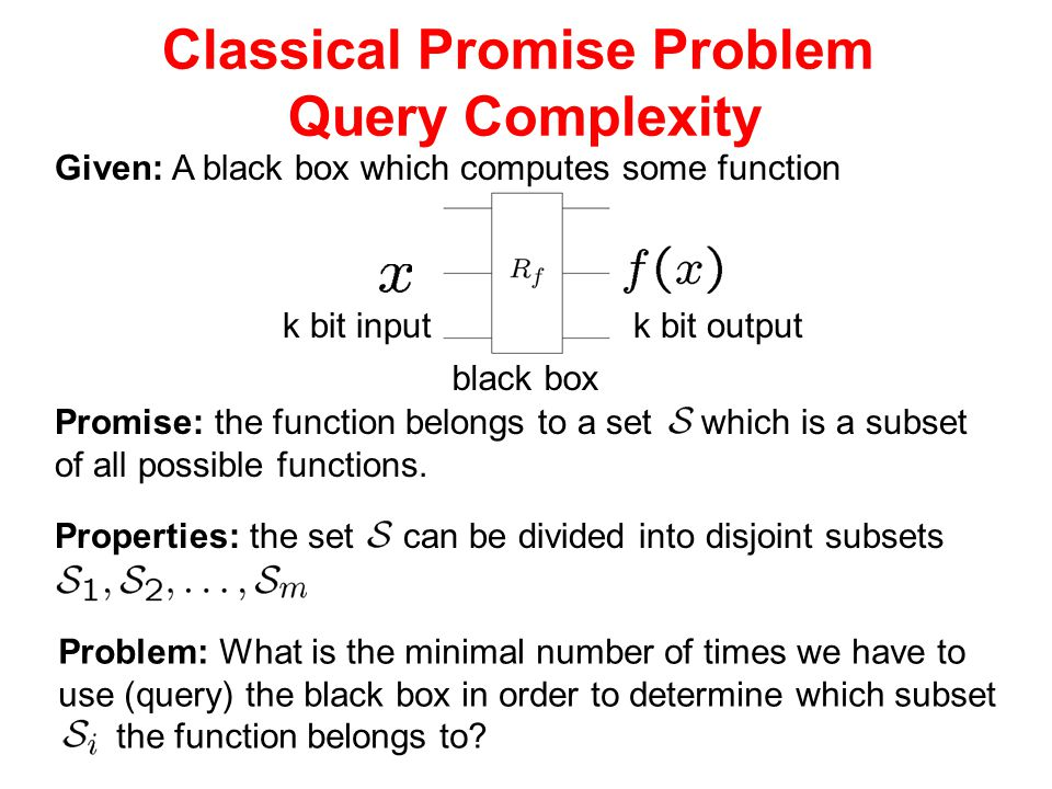 Classical Promise Problem