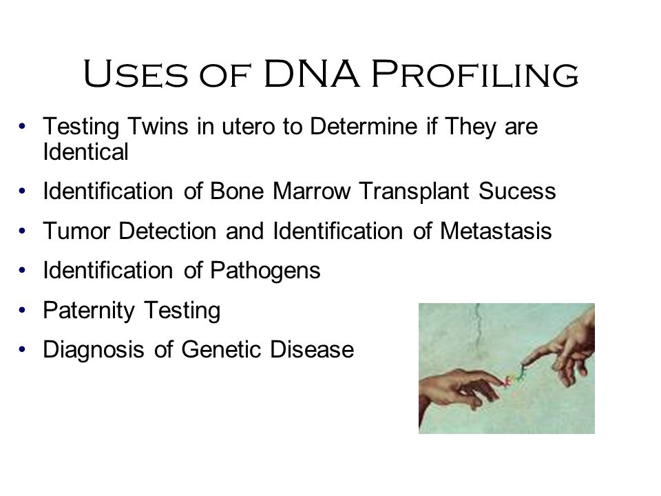 pros and cons dna profiling Pros and cons of high-tech dna forensics a new technique that searches dna databases has generated controversy because it can draw innocent people into criminal investigations.