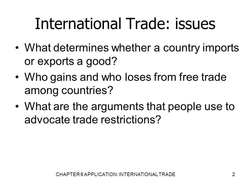 International Trade: issues