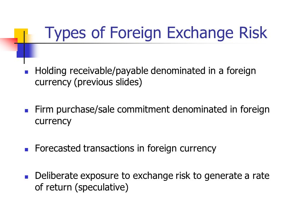 exchange risks essay How exchange rate fluctuation impact multinational companies profits finance essay introduction general overview in this research studies the exchange rate of currencies which are the medium of exchange between companies and its effect on multinational companies.