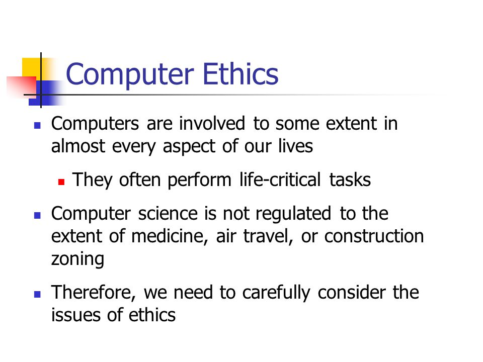 privacy in computer ethics