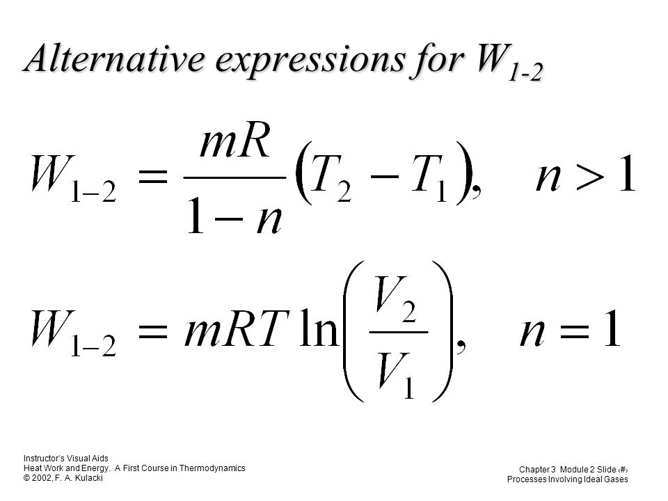 Alternative expressions for W1-2