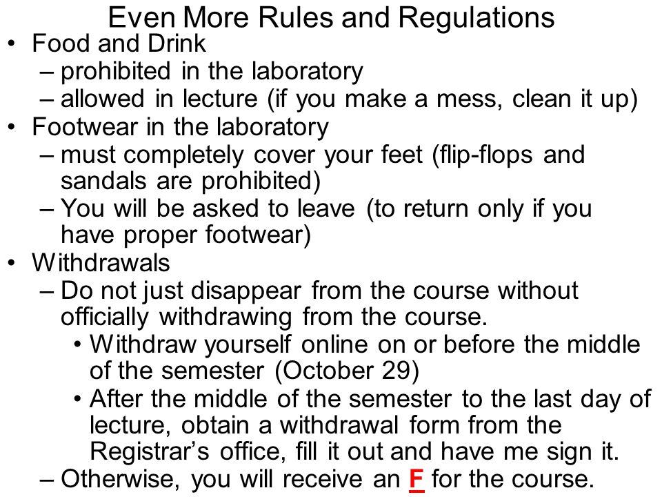 Even More Rules and Regulations