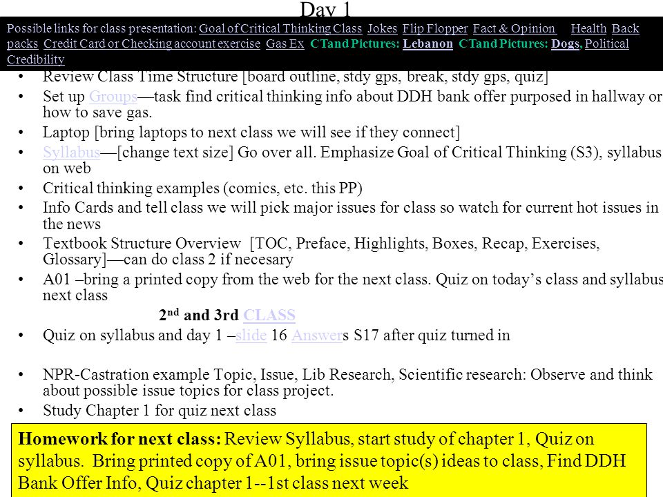 examples of college essays vacation