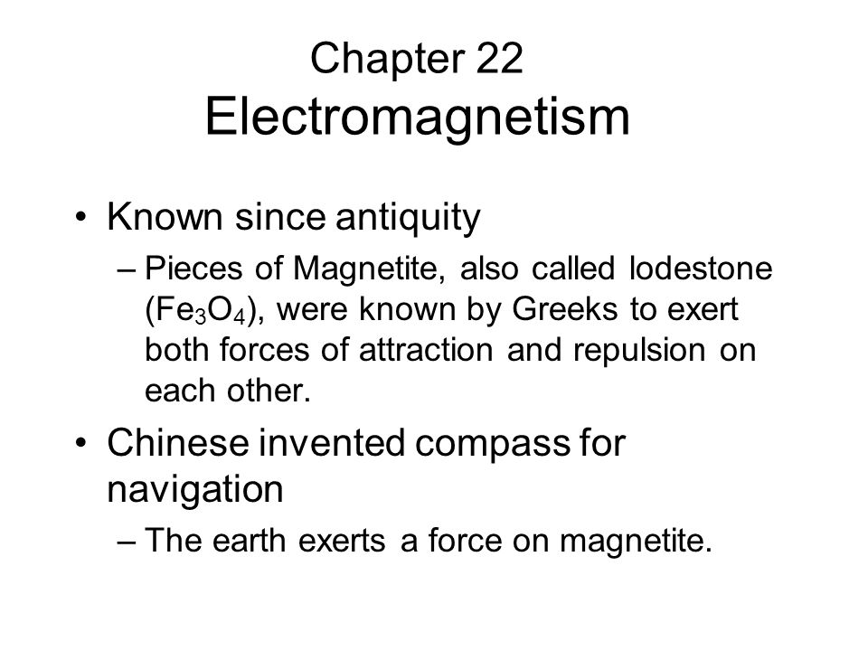 Chapter 22 Electromagnetism