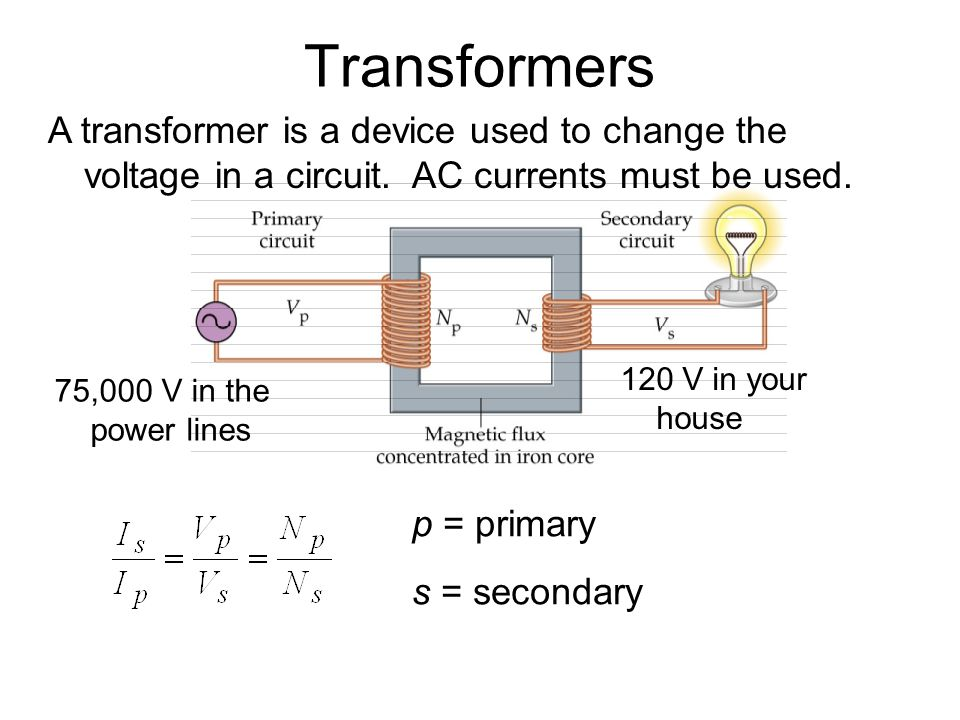 Transformers A transformer is a device used to change the voltage in a circuit. AC currents must be used.