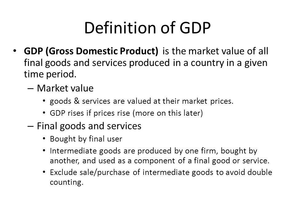 the usefulness of gross domestic product as This solution compares the usefulness of gross national product (gnp) and purchasing power parity (ppp) using a hypothetical economy.