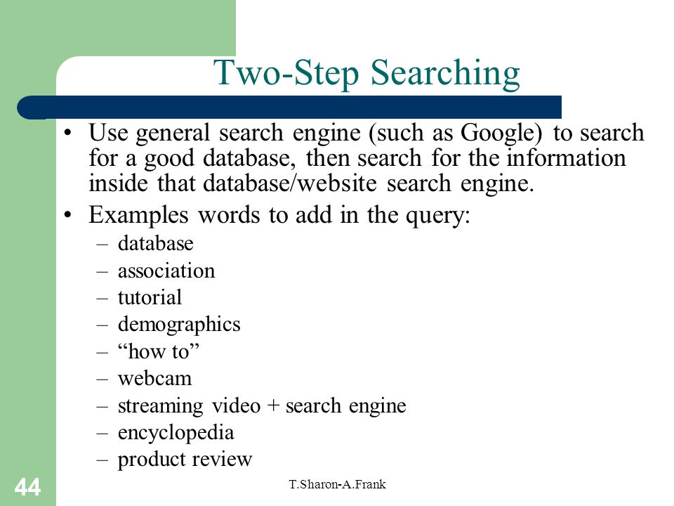 Two Step Searching