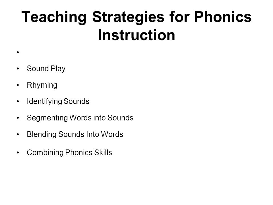 Towards Reading Strategies Ppt Download