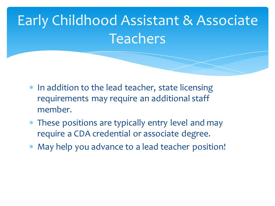Early Childhood Assistant & Associate Teachers