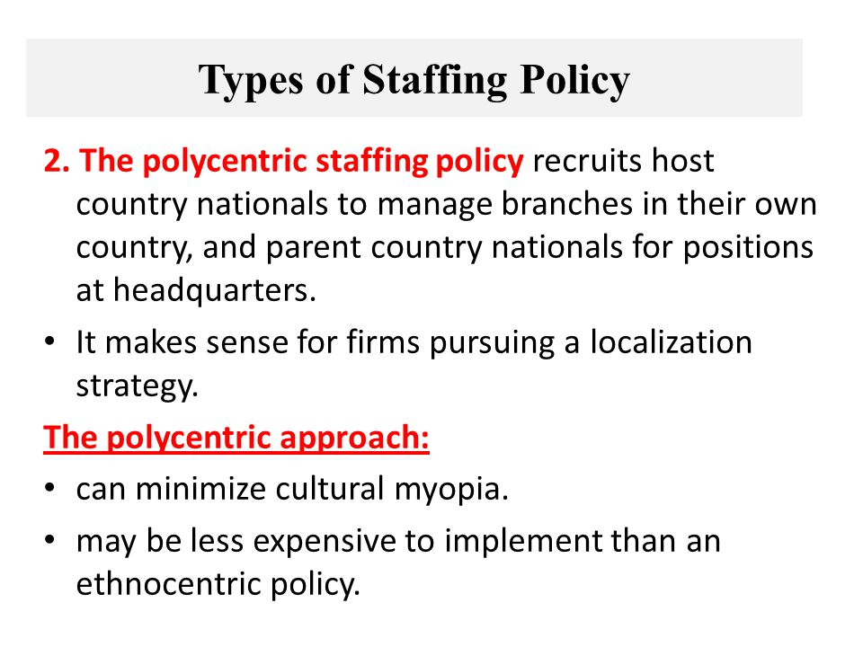 hrm staffing policy