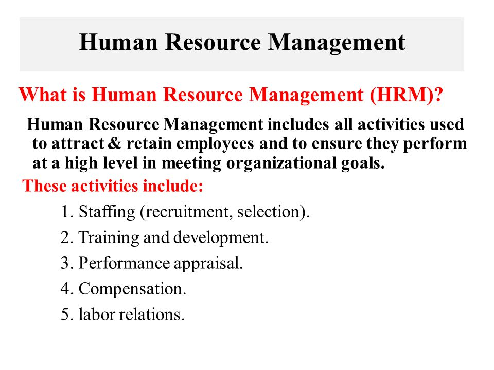 what is human resource management and The human resource management review (hrmr) is a quarterly academic journal devoted to the publication of scholarly conceptual/theoretical articles pertaining to human resource management and allied fields (eg industrial/organizational psychology, human capital, labor relations, organizational behavior.